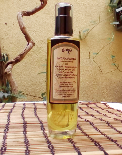 Insect repellent  oil100ml